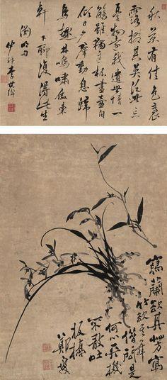圖:鄭燮 - 蘭竹    Zheng Xie (1693–1765), commonly known as Zheng Banqiao (鄭板橋) was a Chinese painter from Jiangsu. Qing dynasty 丨書法:李世倬