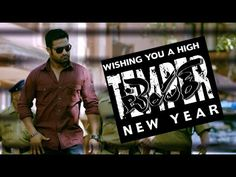 NTR Temper Movie Official Teaser Trailer – jr NTR, Kajal