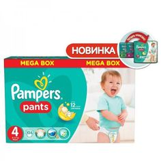 Pampers Pants Maxi Мега 9-14 кг 104 шт  — 2090р. ---------------