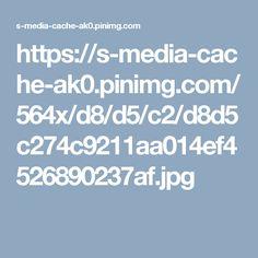 https://s-media-cache-ak0.pinimg.com/564x/d8/d5/c2/d8d5c274c9211aa014ef4526890237af.jpg