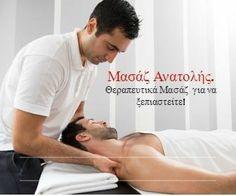 http://www.orientalmassage.gr/