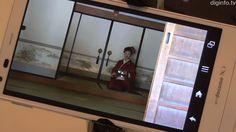 Next Gen Video Compression Format H.265 Demoed By NTT Docomo