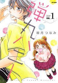Dangan Honey Manga - Read Dangan Honey Online at MangaHere.co || 6 so cute!