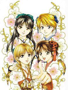 The four priestesses: Miko of Genbu, Miko of Seiryuu, Miko of Byakko, and Miko of Suzuka