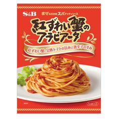 まぜるだけのスパゲッティソース <紅ずわい蟹のアラビアータ> - 食@新製品 - 『新製品』から食の今と明日を見る!