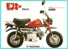 Honda Monkey Z 50 J, Japan