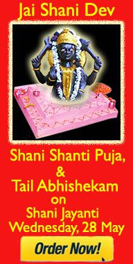 If a person is having some Shani dosha in his birth chart the Shani Jayanti puja can help in eradicating these doshas. In the Hindu religion, Shani puja is an important and auspicious day. In this Year Shani Jayanti Puja date 28 May Wednesday. Birth Chart, Astrology, Wednesday, Religion, Dating, Range, India, Qoutes, Cookers