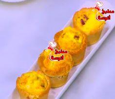 فطائر بالبسطرمة والجبنة من برنامج على قد الايد حلقة اليوم (4-5-2016) ~ مطبخ أتوسه على قد الايد