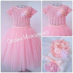 Princess Tutu Dresses, Girls Tutu Dresses, Ivory Flower Girl Dresses, Crochet Tutu Dress, Girls Knitted Dress, Diy Dress, Wedding Dress Quiz, Chiffon Wedding Gowns, Baby Dress Online