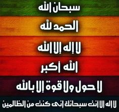 45 Best Alhuda Quran online Acadmey images in 2019 | Holy