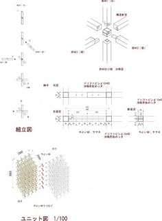 Gallery of Spotlight: Kengo Kuma - 27