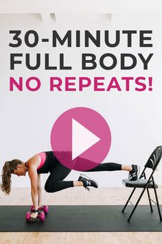 Burn calories and build lean muscle at home with this full-length 30-minute workout video: FULL BODY HIIT with weights! Grab your dumbbells and join me for this challenging total body workout! 30 Minute Workout Video, Hiit Workout Videos, 30 Minute Cardio, Full Body Hiit Workout, Hiit Workout At Home, At Home Workouts, Hiit Workouts With Weights, Fun Workouts, Summer Workouts