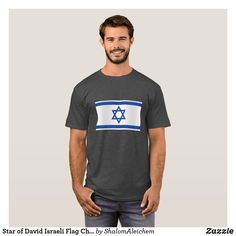 Israeli Flag, Star Of David, Personalized Stationery, Dark Colors, Tshirt Colors, Fitness Models, How To Make, How To Wear, Unisex