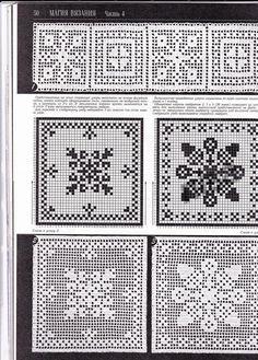 Crochet Diagram, Crochet Motif, Crochet Designs, Crochet Doilies, Crochet Flowers, Hand Crochet, Crochet Patterns, Thread Crochet, Crochet Stitches