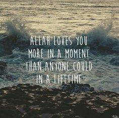 Arabic Quotes, Islamic Quotes, Allah Loves You, Self Reminder, Love You More, Life Quotes, In This Moment, God, Thoughts