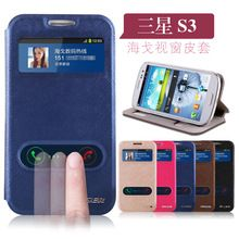 for samsung galaxy s3 neo phone case gt-i9300i protective case cell  phones case windows holsteins for Samsung S3 Neo i9301 case