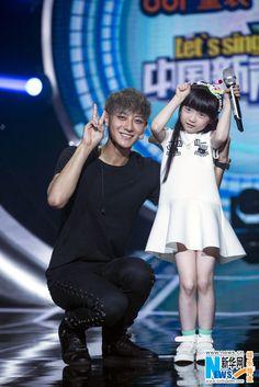 Z. Tao - Let's sing kids Tao exo Tao Exo, Luhan, Tao Group, Huang Zi Tao, Chinese Boy, Bright Stars, Asian Boys, Handsome Boys, Singing