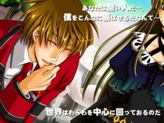 Clover no Kuni no Alice ~Wonderful Wonder World~ The opening theme for the sequel to Heart no Kuni no Alice, an otome game by Quinrose. The bloody twins have adult forms now, there is the introduction of Pierce Villiers and Gray Ringmarc, and there is access to a new location, the Clover Tower. By the same singer who did the first one.