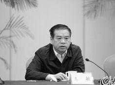 """Tích cực bức hại Pháp Luân Công, """"hổ to"""" Sơn Đông bị điều tra - http://www.daikynguyenvn.com/trung-quoc/tich-cuc-buc-hai-phap-luan-cong-ho-to-son-dong-bi-dieu-tra.html"""