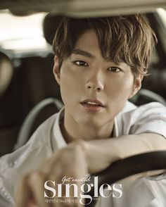 Park Bo Gum for Singles Korea July Asian Actors, Korean Actors, Park Bo Gum Wallpaper, Jong Hyuk, Park Go Bum, Song Joong, Park Seo Joon, Moonlight Drawn By Clouds, Yoo Ah In