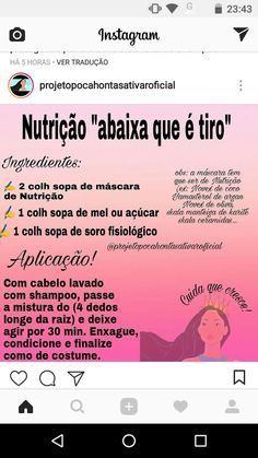 Nutrição capilar Wavy Hair, Red Hair, Beauty Recipe, Girl Blog, Skin Tips, Hair Hacks, Healthy Hair, Mascara, Your Hair