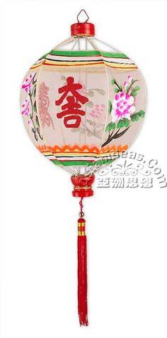 Small Round Rustic Gauze Shanghai Lantern