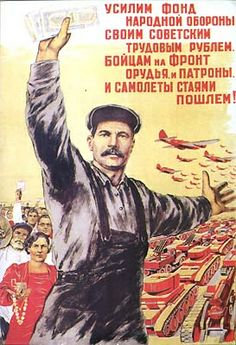 "Russian WW2  ""Our efforts Fund the national defense by our labor, Soviet ruble. We'll send to the front soldiers, guns, bullets, and flocks of planes!"""