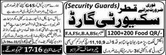 #Security Guards Required in Qatar