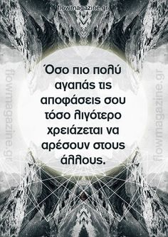 Unique Quotes, Smart Quotes, Wise Quotes, Crush Quotes, Famous Quotes, Inspirational Quotes, Greek Words, Greek Quotes, Pictogram