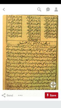 Karamat hussain (karamathussain27) on Pinterest