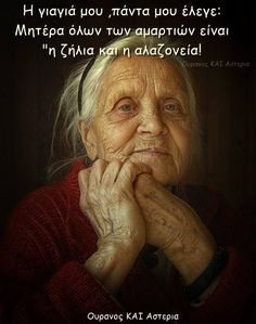 super ideas for photography portrait women wisdom Wise Women, Old Women, Amédéo Modigliani, Old Faces, Portraits, Foto Art, Interesting Faces, People Around The World, True Beauty