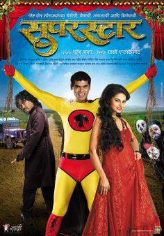 A #Blockbuster #Marathi #Movie starring #Comedy #Actor #Siddharth Jadhav and #Megha Dhade.