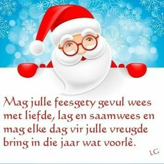 Christmas Wishes Messages, Xmas Wishes, Christmas Blessings, Christmas Quotes, Christmas Baby, Christmas 2019, Christmas And New Year, Birthday Wishes, Birthday Cards