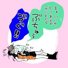 Haikyuu Ships, Haikyuu Fanart, Haikyuu Anime, Oikawa, Kageyama, Kurotsuki, Fan Art, Illustration, Husband