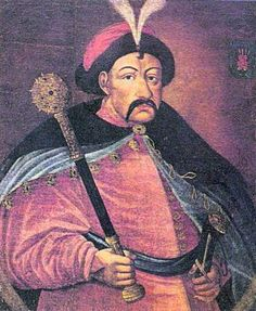 Bohdan Khmelnitsky was a Cossack military leader and the father of the Ukrainian nation. He freed Ukraine from the rule of Poland and preserved its national identity. Russian Culture, Ukrainian Art, Important People, Knights Templar, My Heritage, Soviet Union, Military History, Mythology, Folk