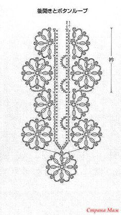 How to Crochet a Bodycon Dress/Top Col Crochet, Crochet Collar Pattern, Crochet Bracelet Pattern, Crochet Lace Edging, Crochet Flower Tutorial, Crochet Cap, Crochet Instructions, Irish Crochet, Crochet Stitches