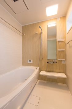 Japan Travel Tips, Hot Springs, Toto, Sweet Home, Bathtub, Relax, Layout, Bathroom, House