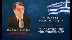 Η Ελλάδα υποδουλώθηκε - Οι πολιτικοί της την ξεπούλησαν Economics, Missouri, Professor, University, Knowledge, Macedonia, Greek, Youtube, Teacher