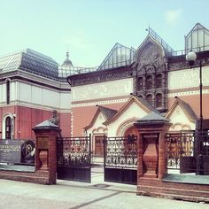 See some of Russia's finest art. The State Tretyakov Gallery is an art gallery in Moscow, Russia, the foremost depository of Russian fine art in the world.