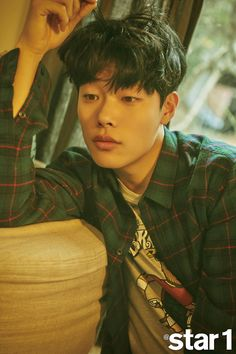 Ryu Jun Yeol : Star1 Magazine Feb 2017 issue