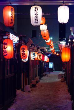 Lantern Alley in Otaru, Hokkaido, Japan lanterns Lantern Alley in Otar. - Lantern Alley in Otaru, Hokkaido, Japan lanterns Lantern Alley in Otaru - Otaru, Japanese Culture, Japanese Art, Japanese Lamps, Japanese Style, Japan Street, Turning Japanese, Aesthetic Japan, Japanese Streets