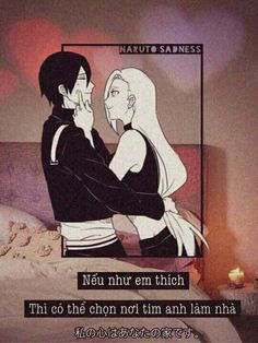 Manga Quotes, Me Quotes, Fake Love, Special People, Sadness, Captions, Falling In Love, Love Story, Naruto
