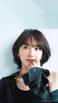 Pin by のむら on ガッキー in 2020 Asian Short Hair, Girl Short Hair, Japanese Short Hair, Beautiful Young Lady, Beautiful Asian Girls, Japanese Beauty, Asian Beauty, Prity Girl, Shot Hair Styles