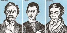 Οι ιδρυτές της Φιλικής Εταιρείας (Σκουφάς-Ξάνθος-Τσακάλωφ)