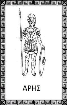 Coloring book: Cartoon greek gods coloring pages