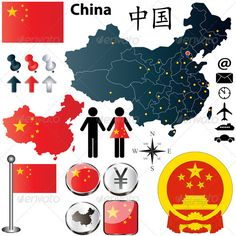 China Map by Vector of China set with detailed country shape with region borders, flags and icons. Package contains: EPS version), JPG