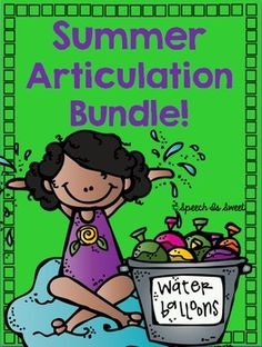 Summer Articulation Bundle - 514 NO PREP activities! Students simply color, cut, and glue!