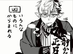 Me Me Me Anime, Anime Guys, Dead Pictures, Angel Of Death, Anime Manga, Anime Art, Anime Characters, Otaku, Papi Chulo