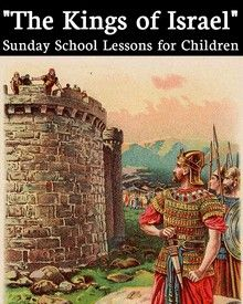 This page is the index to our series of lesson plans that follow the Kings of Israel. This page will be updated as the posts are published. These lessons were designed for older elementary children...