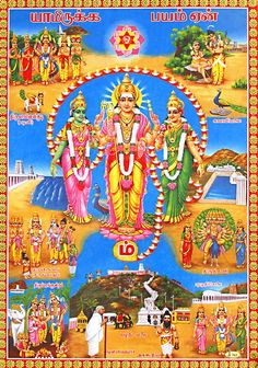 Lord Murugan, Valli, Devyani (Reprint on Paper - Unframed))